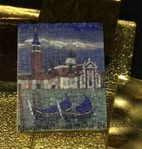 Венеция Лагуна 12